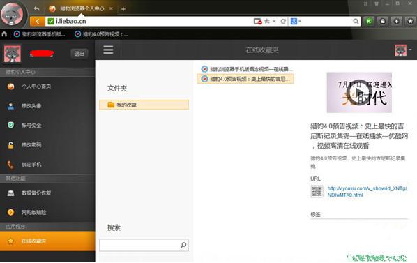 20137717171611341235_600_0_副本.jpg