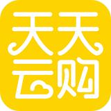 天天云购 1.0.6 官方版