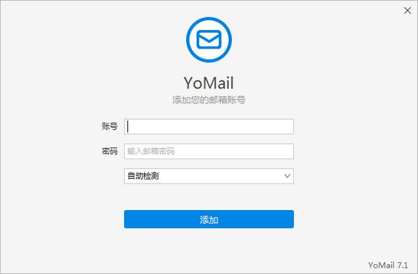 YoMail