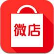 微店购物 4.2