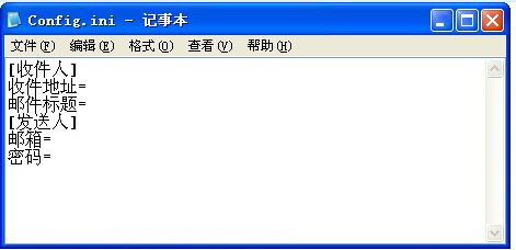 获取ip发送到指定邮箱