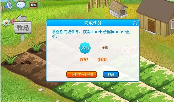 QQ农场伴侣(免费QQ农场外挂)