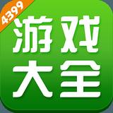 4399百胜游戏平台盒