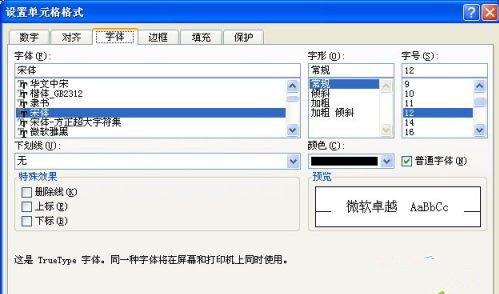 20124420201528202765_600_0_副本.jpg