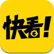 快看漫画 4.8.1 For iphone