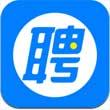 智联招聘 6.3.1 For iphone