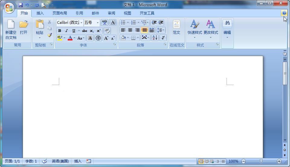 "Microsoft Office 2007改变了部分文档的格式,Word文档的默认保存格式为"".docx"",改变格式后文档占用空间将缩小。 隐藏工具栏 Office 2007增加了一个【隐藏工具栏】。用户选中需要修改的文字或段落,并把鼠标向选中部分最后一个字符的右上角移动,就会发现在该字符的右上角出现了一个工具栏,并且随着鼠标箭头的移近,工具栏的透明度逐渐降低。在这个【隐藏工具栏】中包括了用户经常应用的字体和段落工具栏的选项,使用起来方便快捷。 审阅选项卡 Office 2007在"