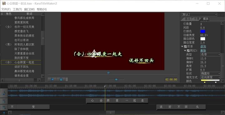 Sayatoo字幕精灵