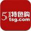 51特色购-特产美食 1.3.1