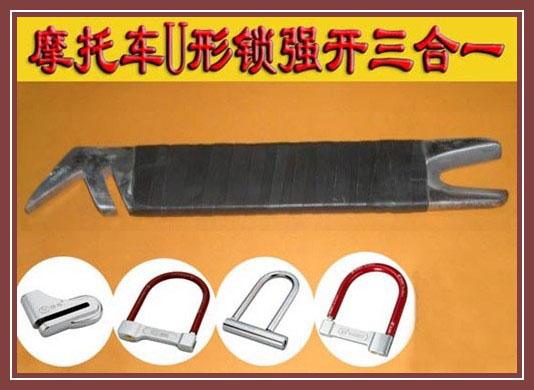 开锁方法强开工具使用说明