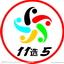 平刷王广东11选5...