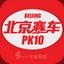平刷王北京赛车PK10拾计划百胜线上娱乐预测辅助百胜棋牌官网