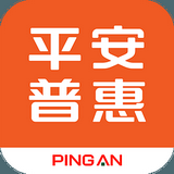 平安普惠 5.1.0
