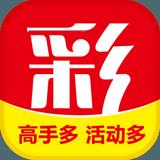 彩店宝彩票 1.2.4