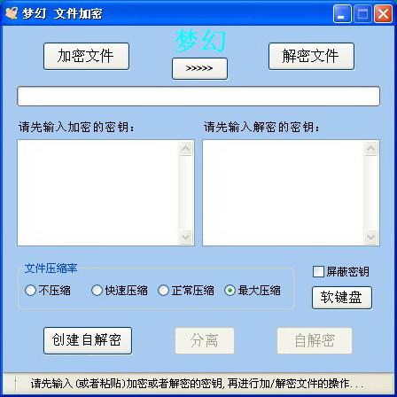 WIE浏览器