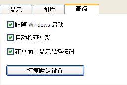 201244882344184551_600_0.jpg