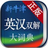 英语词典软件