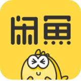 闲鱼国际版 4.0.0官方版