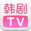 韩剧TV..