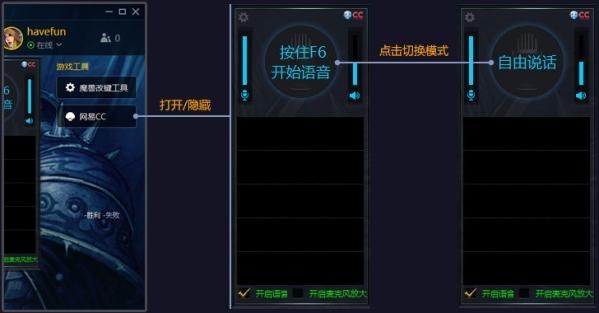 魔兽争霸官方对战平台官方版使用指南截图