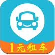 宝驾租车 3.8.0 For iphone