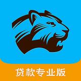豹子融 1.1.0