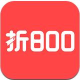 折800 4.9.6