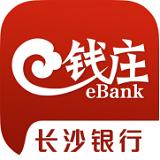 e钱庄 3.8.3官方版