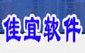 佳宜仓库3000(企业版)