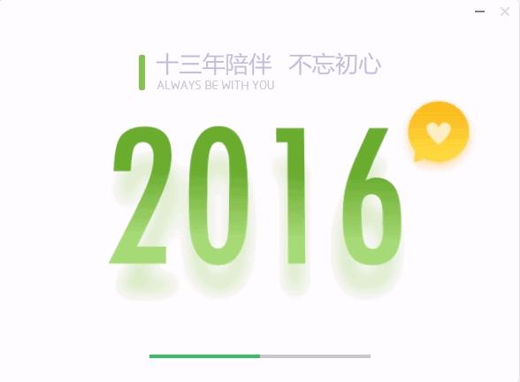 QQ游戏大厅2016