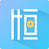 恒享分期 1.0 安卓版