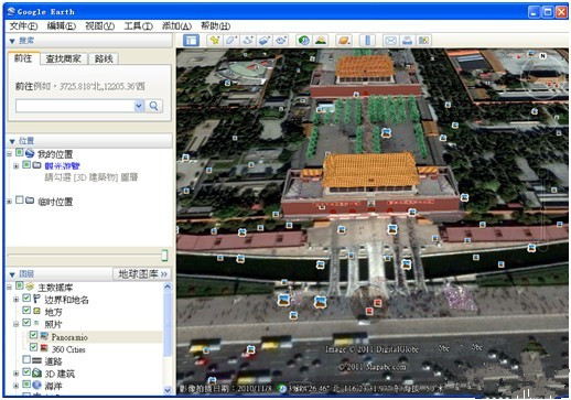 谷歌地球(Google Earth)截图3