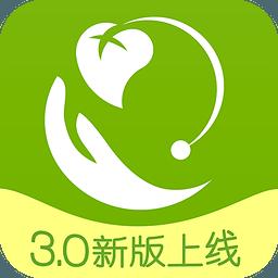 慈云健康 3.0