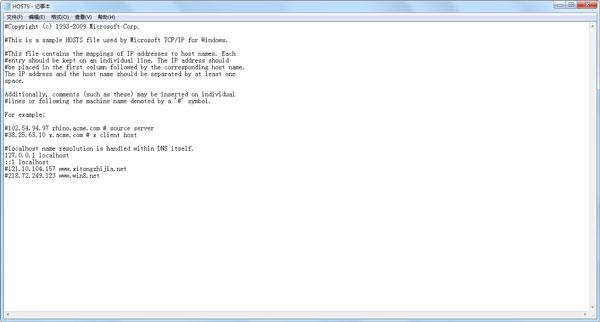 恶意网站HOSTS屏蔽文件