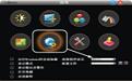AOC屏幕亮度调节软件