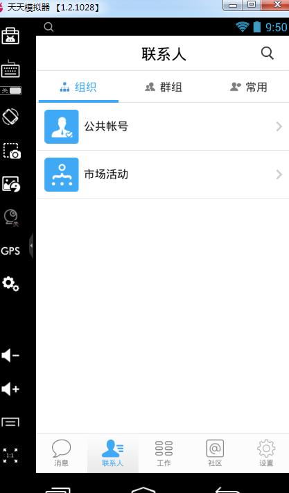 蓝凌KK电脑版