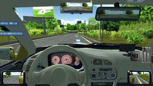 汽车模拟驾驶(学车宝)软件介绍