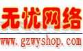 无忧中英繁企业网站专业版