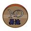 易达学生证借书证批量打印系统 31.0.9