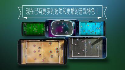 指尖足球:Slide Soccer