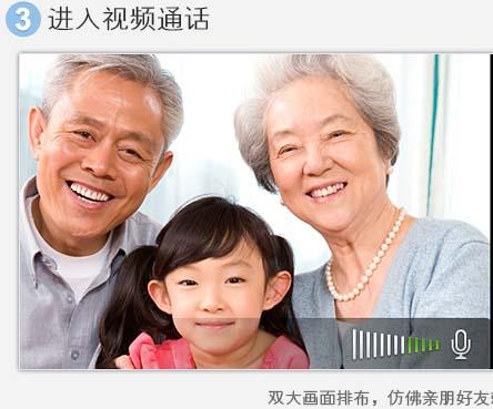 qq视频香港马会开奖结果直播专题
