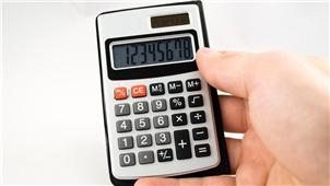 计算器在线计算