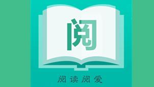 阅读鸿运国际娱乐