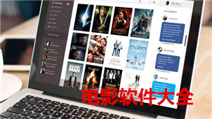 188bet官网电影