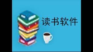 读书鸿运国际娱乐