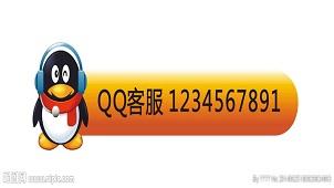 QQ在线客服软件合集