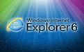 IE6  Internet Explorer