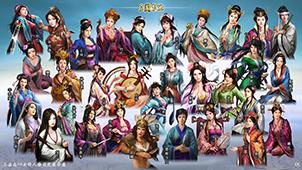 三国志12游戏下载