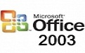 Microsoft Office 2003 Service Pack 3 (SP3升级包)