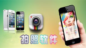 拍照国产在线精品亚洲综合网
